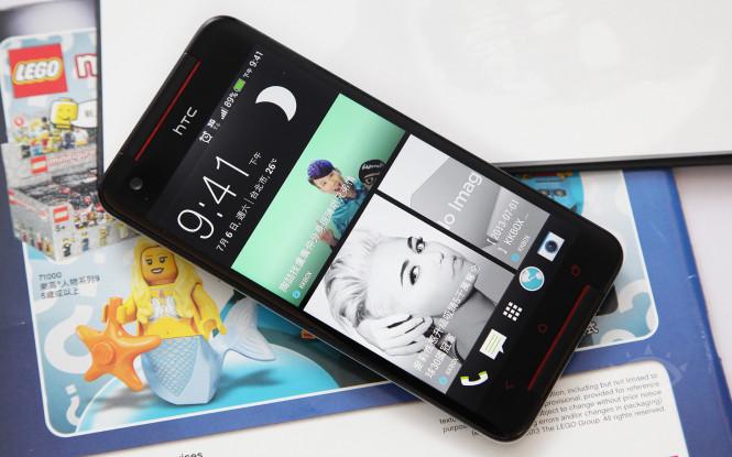 HTC-Butterfly-s-raqwe.com-01