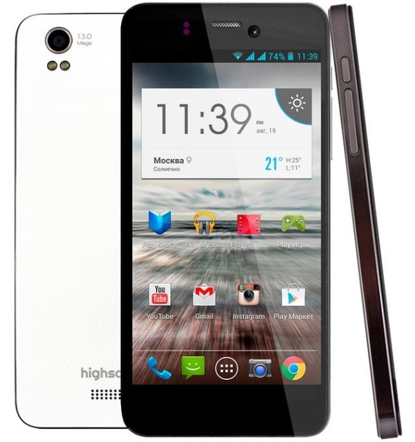 Highscreen Alpha Ice A Powerful 4 7 Inch Smartphone