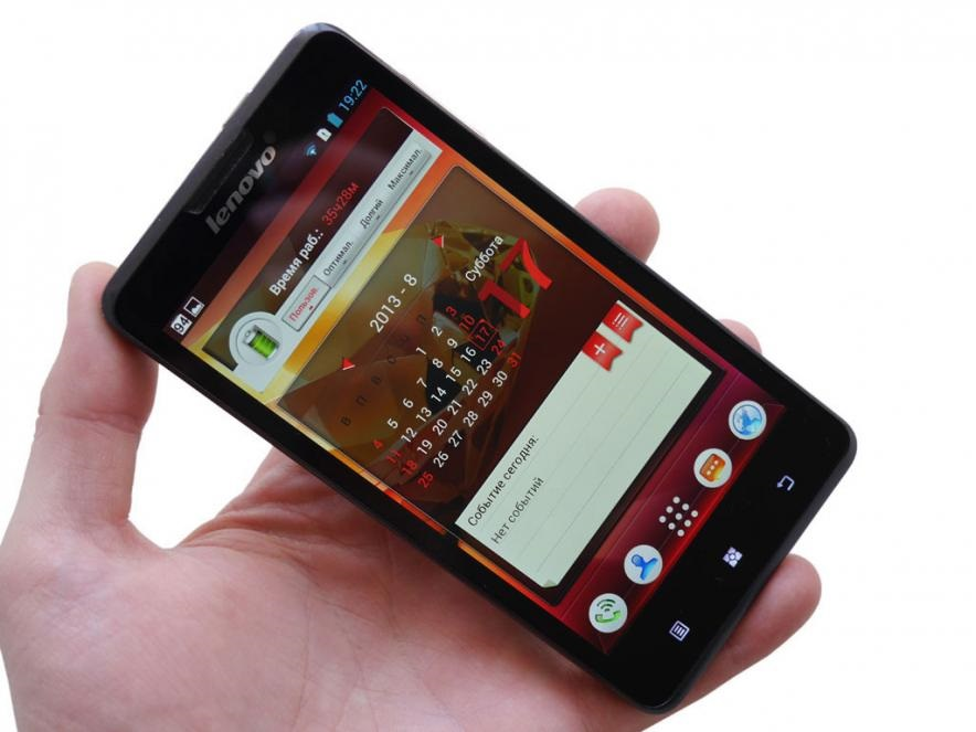 REVIEW LENOVO P780: SMARTPHONE WITH A HUGE BATTERY