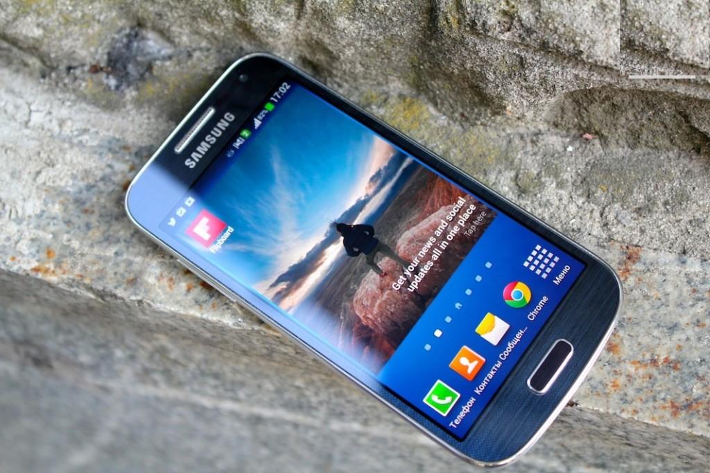 review-samsung-galaxy-s4-mini-duos-i9192-raqwe.com-03
