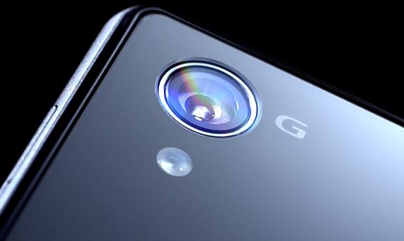 Sony has revealed the teaser 20-megapixel Xperia Z1 Honami