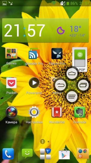 ZTE_Grand_S_Android_07