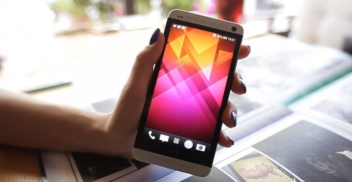 Review of the smartphone HTC One Dual Sim