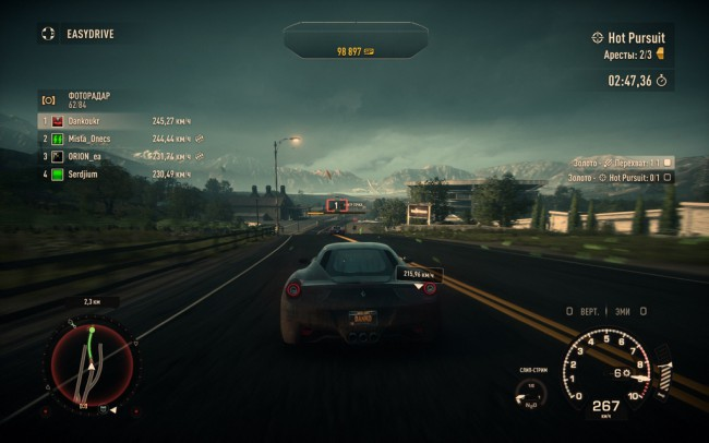 how to escape the cops in need for speed rivals