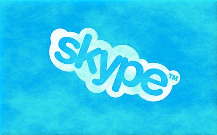 Архив скайп