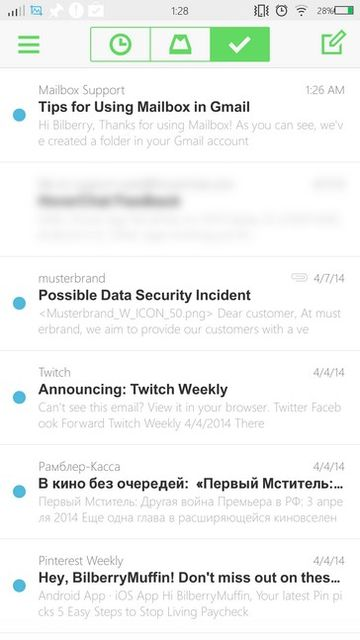mailbox-android-living-raqwe.com-06