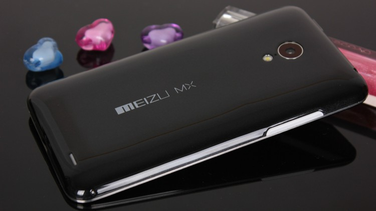 meizu mx 4   smartphone with the thin frame around the screen