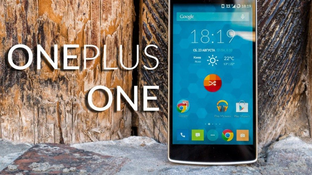Review of the smartphone OnePlus One – killer stereotypes