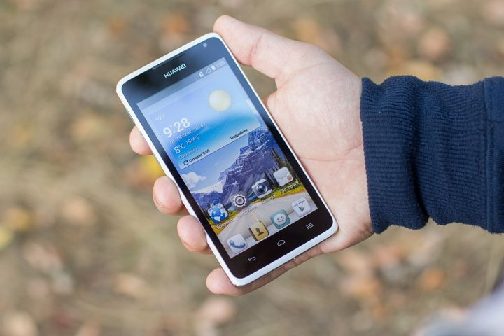 "Review of the smartphone Huawei Ascend Y530: ""budget price!"""