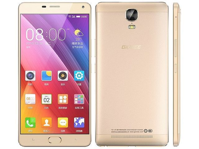 Official Gionee Marathon M5 Plus: 6-inch display and 5020 mAh battery