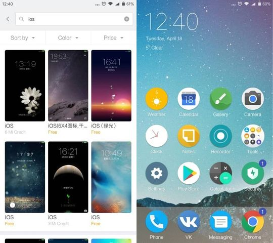 How to install MIUI themes on Xiaomi Phones