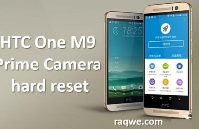 htc-one-m9-prime-camera-hard-reset-raqwe.com-00