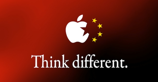 chinese-original-promote-application-app-store-raqwe.com-01