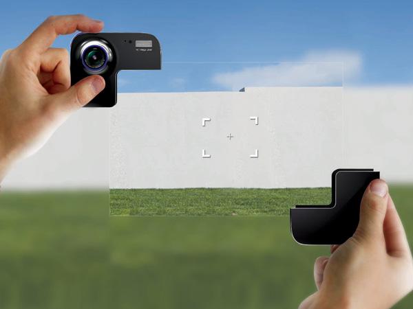 conceptual-camera-frame-raqwe.com-01