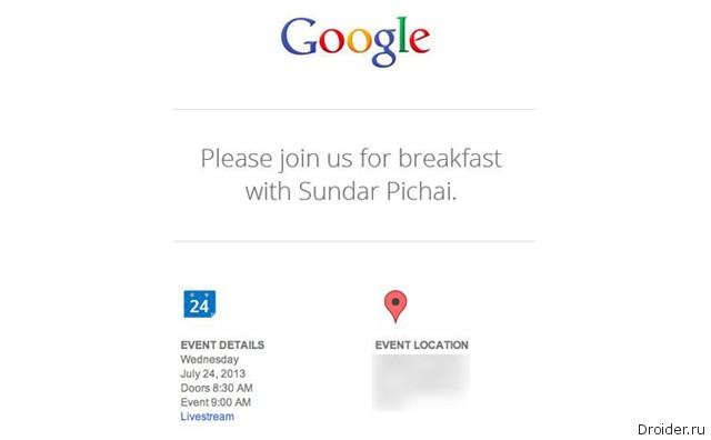 google-invites-journalists-breakfast-raqwe.com-01