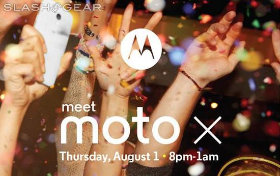 motorola-moto-x-big-party-event-1-august-raqwe.com-02