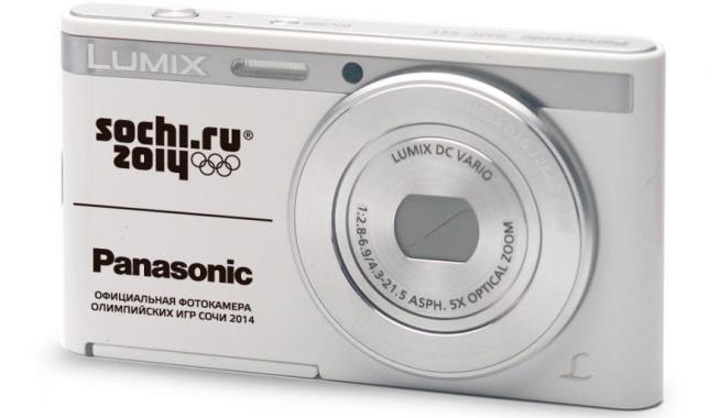 Panasonic LUMIX DMC-XS1 cameras with Olympic Symbols