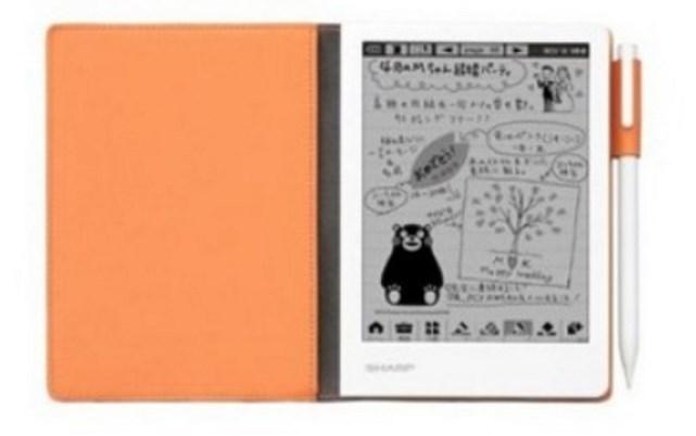 sharp-updates-digital-notepad-raqwe.com-01