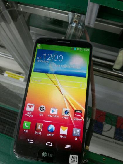 smartphone-lg-optimus-g2-removable-battery-capacity-2610-mah-raqwe.com-01