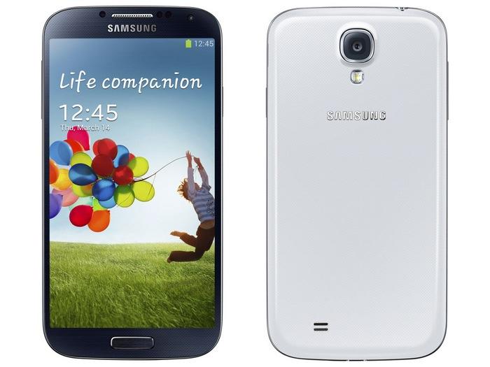 Samsung officially announces the Samsung Galaxy S4