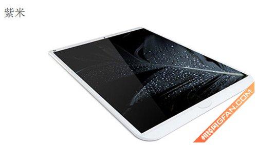 tablet-pc-xiaomi-purple-rice-zimi-7-inch-screen-sizes-receive-soc-nvidia-tegra-3-raqwe.com-01