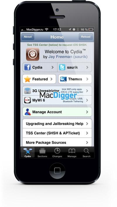 technical-failure-apple-allowed-users-downgrade-ios-6-0-x-raqwe.com-01