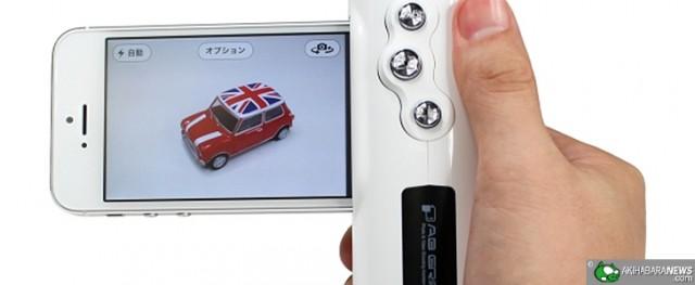transform-iphone-15-e-gadget-real-camcorder-raqwe.com-01