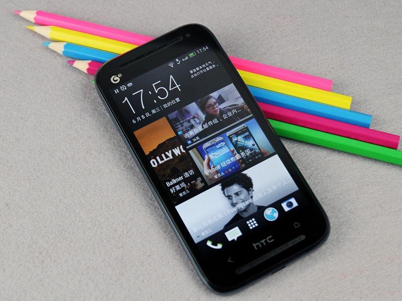 HTC-608t-raqwe.com-01
