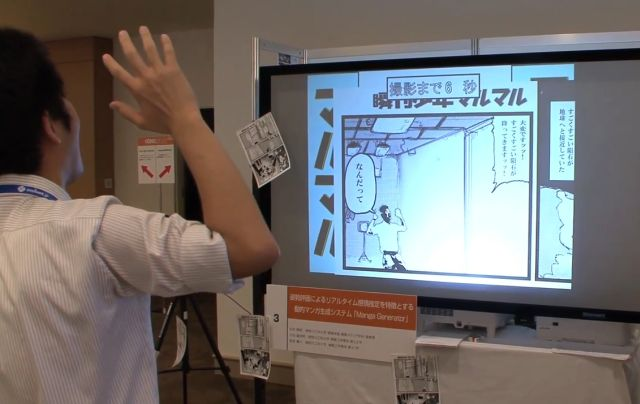generator-japanese-comics-raqwe.com-01