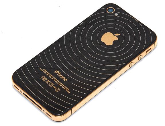 german-scientists-learned-calculate-smartphones-digital-fingerprint-raqwe.com-01