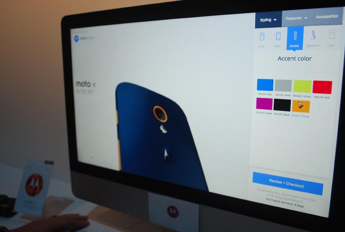 htc-planning-create-online-designer-customize-smartphone-8xt-raqwe.com-01