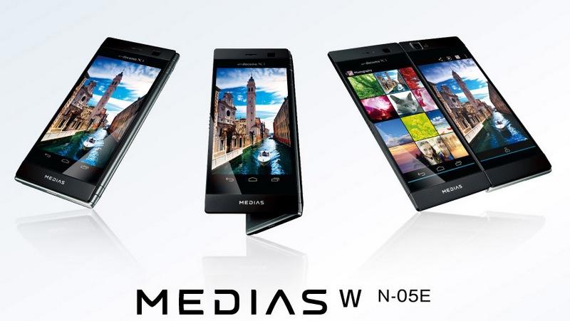 nec-confirmed-withdrawal-market-smartphones-raqwe.com-01