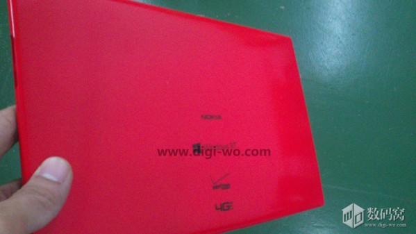 network-leaked-photo-nokia-tablet-raqwe.com-01