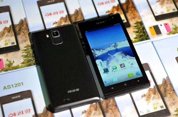 north-korea-announced-creation-smartphone-raqwe.com-01