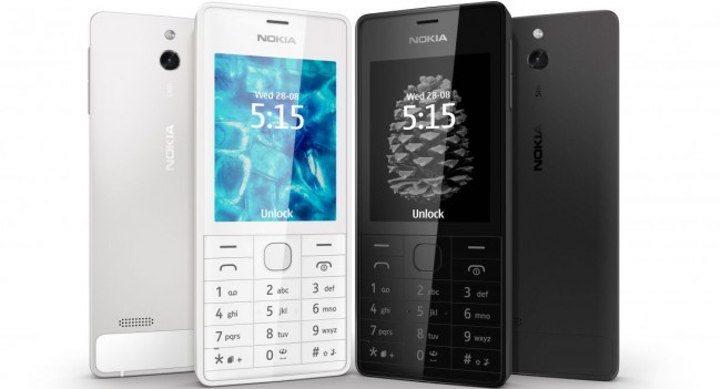 report-presentation-nokia-515-phone-all-metal-body-tempered-glass-gorilla-glass-raqwe.com-01