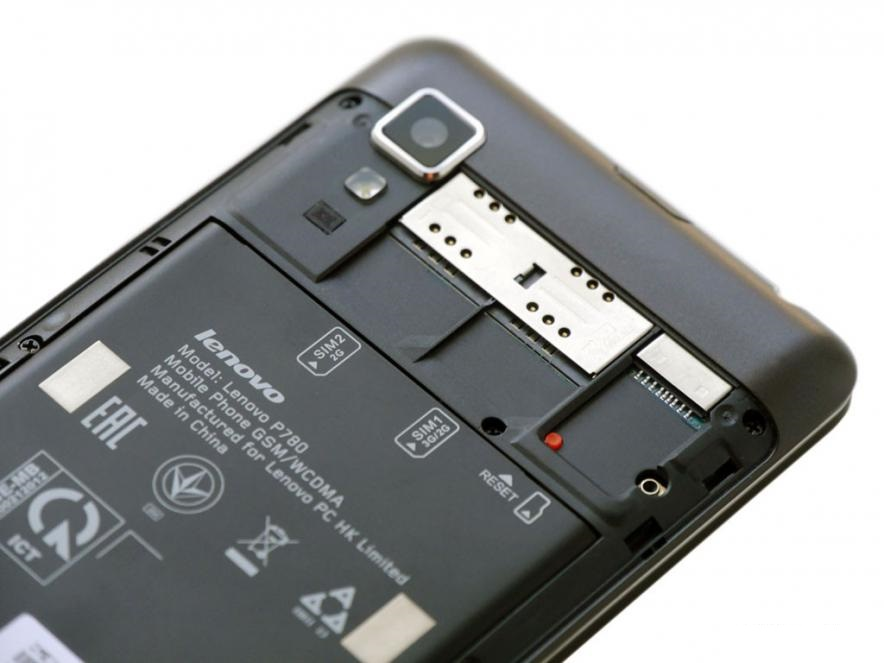 review-lenovo-p780-smartphone-huge-battery-raqwe.com-05