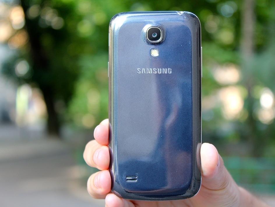 quality design 7a55e e8d37 Review of Samsung Galaxy S4 Mini Duos (i9192)