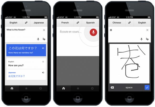 google-translate-ios-adds-support-handwriting-raqwe.com-01