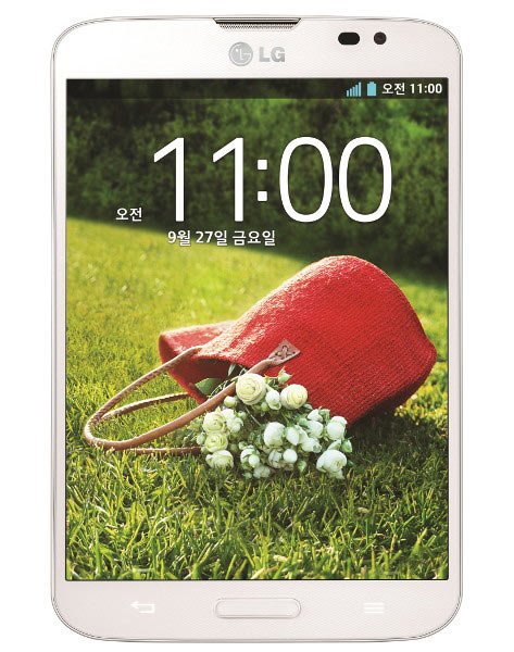 lg-officially-unveiled-fablet-vu-iii-snapdragon-800-13-megapixel-camera-5-2-inch-43-display-raqwe.com-02