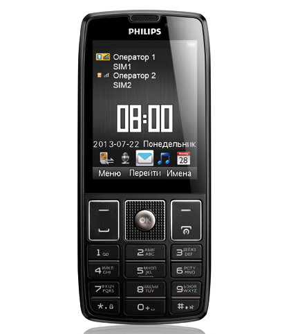 phone-philips-xenium-x5500-charged-months-raqwe.com-01