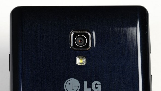 review-smartphone-lg-optimus-l7-ii-raqwe.com-10