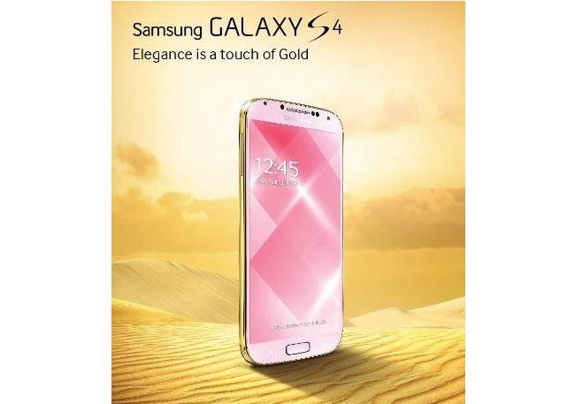 samsung-releasing-smartphones-gold-raqwe.com-01
