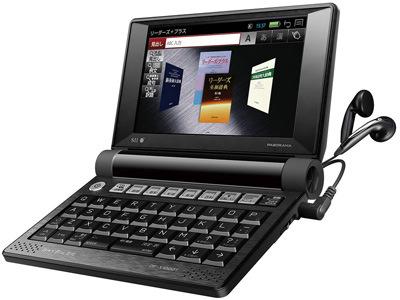 seiko-df-x10001-electronic-translator-raqwe.com-01