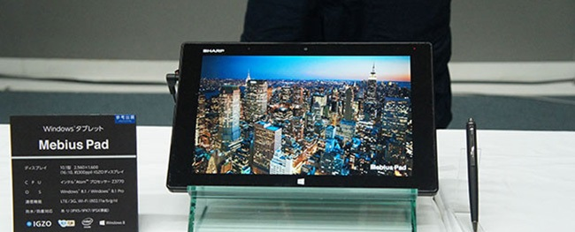 sharp showed a secure tablet with windows 8 and igzo