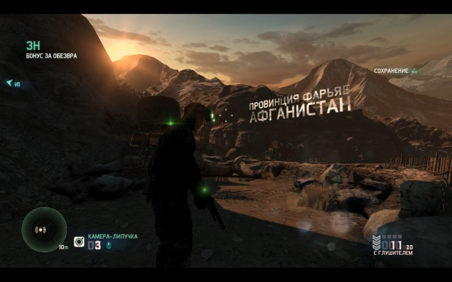 splinter-cell-blacklist-conspiracy-america-raqwe.com-04
