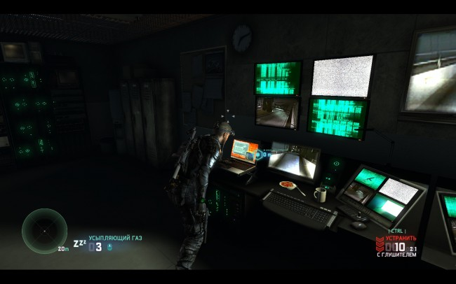 splinter-cell-blacklist-conspiracy-america-raqwe.com-10