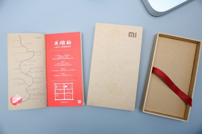 xiaomi-invitations-presentation-september-5-raqwe.com-01