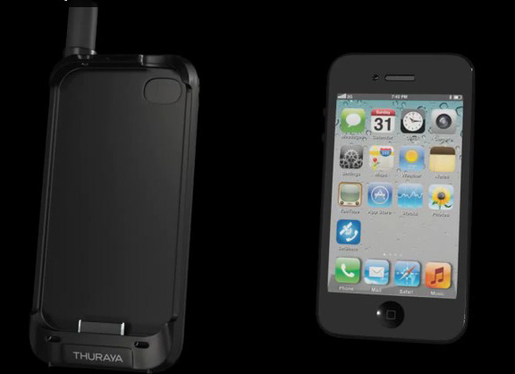 thuraya-satellite-launched-case-iphone-raqwe.com-02