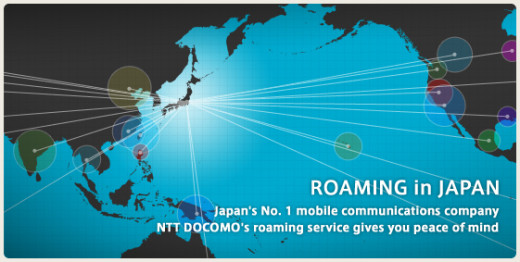docomo-japan-presents-unlimited-data-plan-overseas-7-e-day-raqwe.com-01