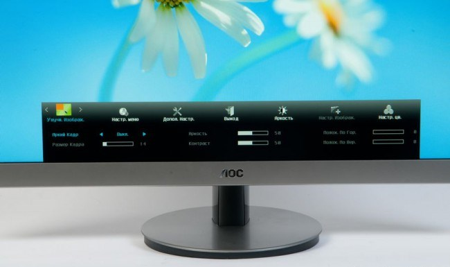 review-monitor-aoc-i2769vm-raqwe.com-12